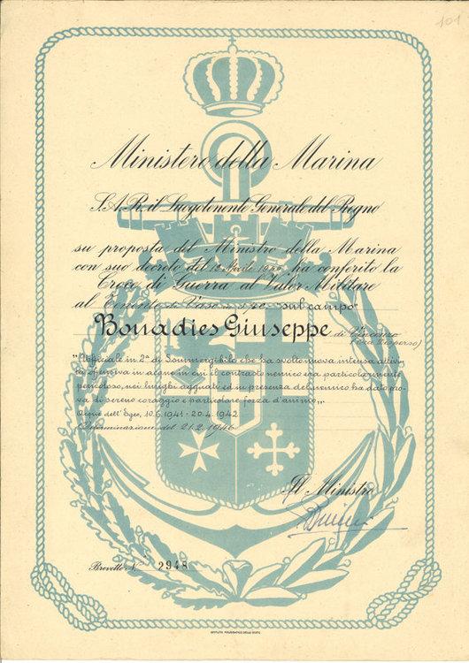Croce Di Guerra V.M. 2.jpg