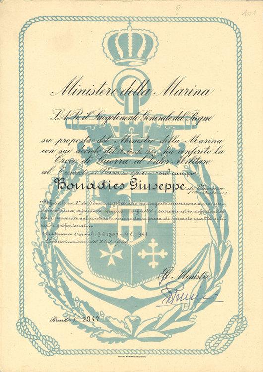 Croce Di Guerra V.M. 1.jpg